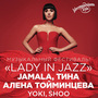 Lady in Jazz 2014