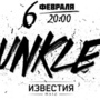 Unkle. Live